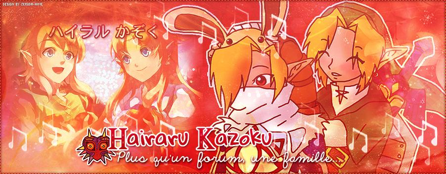 Hairaru Kazoku