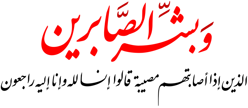 السيد عبدالسميع بوهالي في ذمة الله 70622713457493962