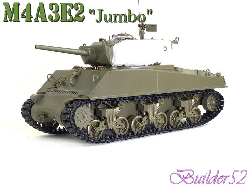 SHERMAN M4A3E2 JUMBO - TASCA 1/35 707494P1050232
