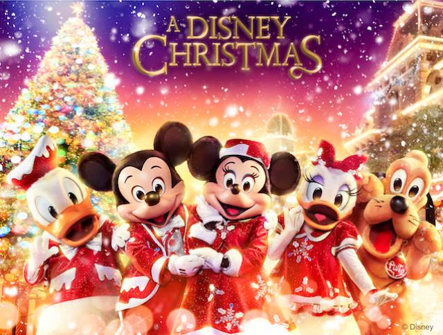 [Hong Kong Disneyland Resort] Le Resort en général - le coin des petites infos - Page 11 708350w766