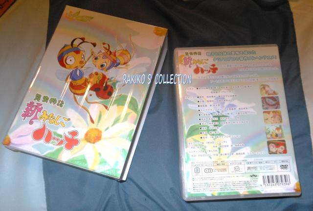 Rakiko s' magical world - Page 10 708357DSCN0145