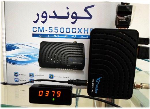أصغر جهاز HD 714167CondorCM5500CXHD