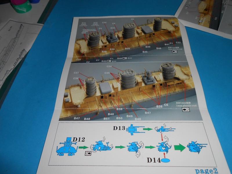 Kaga/Tenryu 1932 1/700 PE/Ponts en bois+Babioles 718175DSCN6957