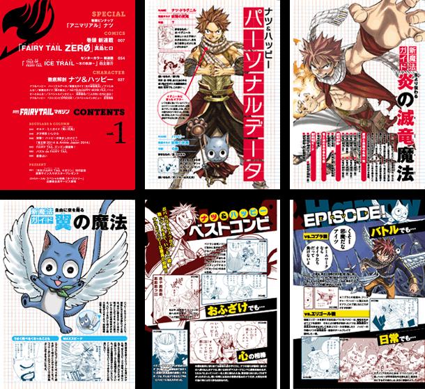 Fairy Tail Zero - Page 2 718578tumblrn82us2r4aP1r8fnauo11280