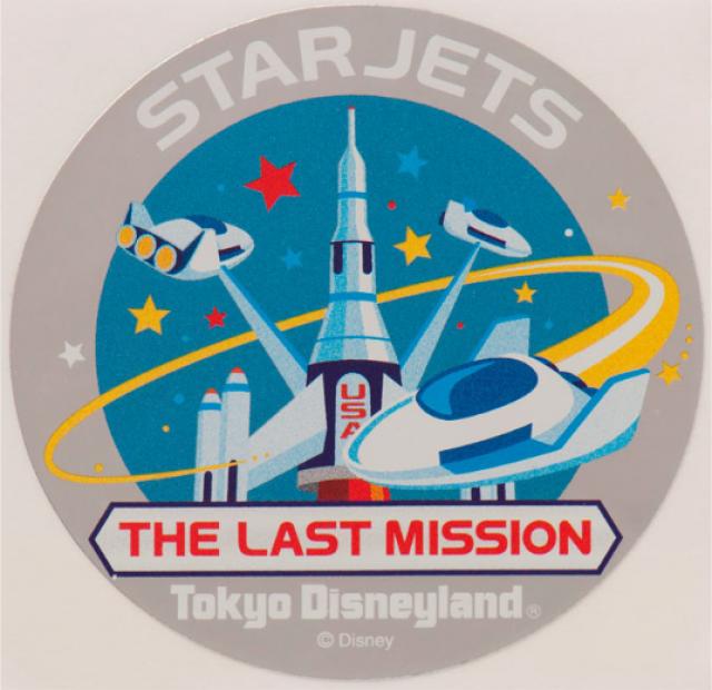 [Tokyo Disney Resort] Le Resort en général - le coin des petites infos - Page 11 723567w464