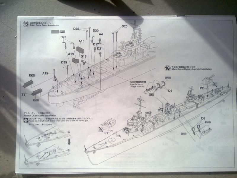 destroyer Yukikaze par Pascal 94 72539916102010850