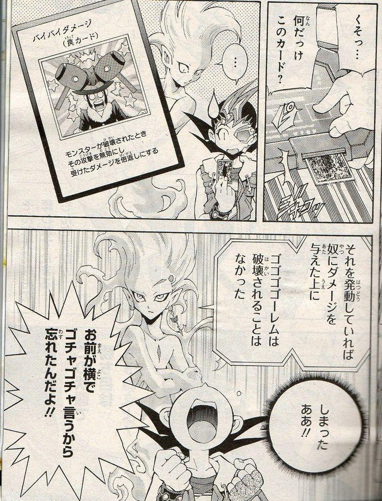 Yu-Gi-Oh! ZEXAL - Page 9 744855Rank3A