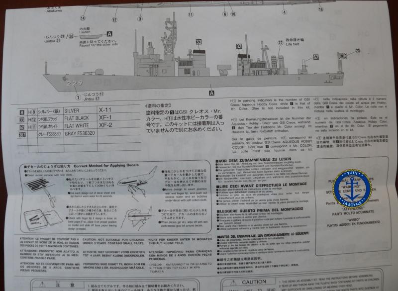 JDS Abukuma & Jintsu 1/700 Hasegawa 745083P1080430