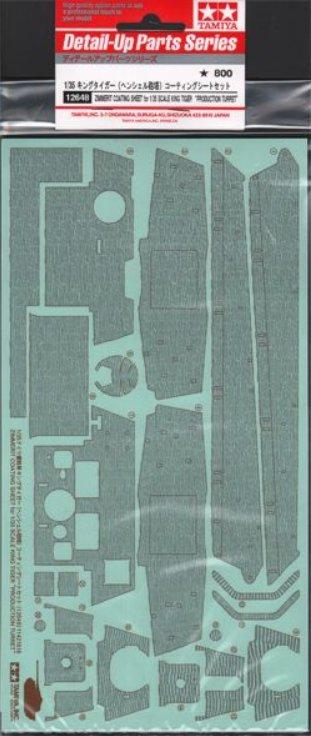 tiger - king tiger Ausf b de chez ZVEZDA  - Page 2 750838i05