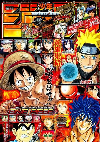 Classement Weekly Shonen Jump ! - Page 3 754407001bis