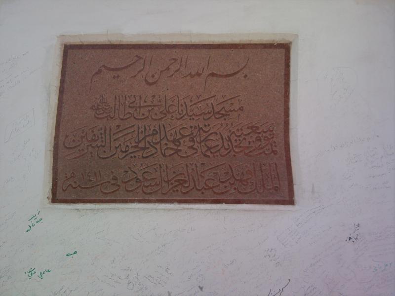 فضاء عبدالبارئ بوهالي 754570Plaqueali