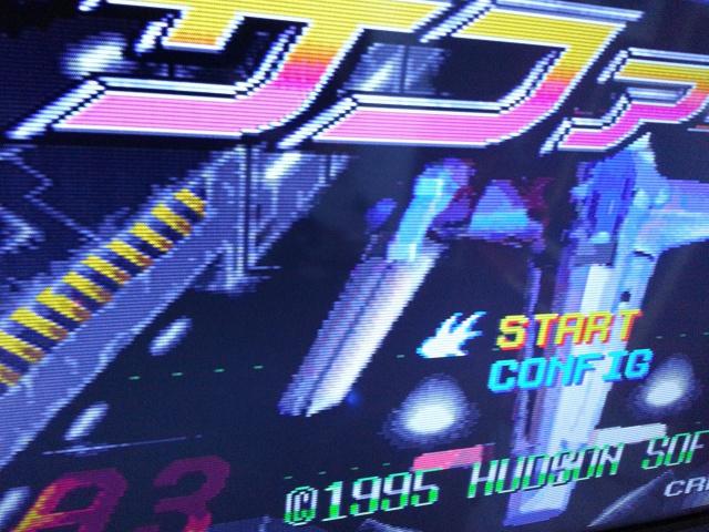 X-RGB Mini FRAMEMEISTER, vos avis 75530120140308173440