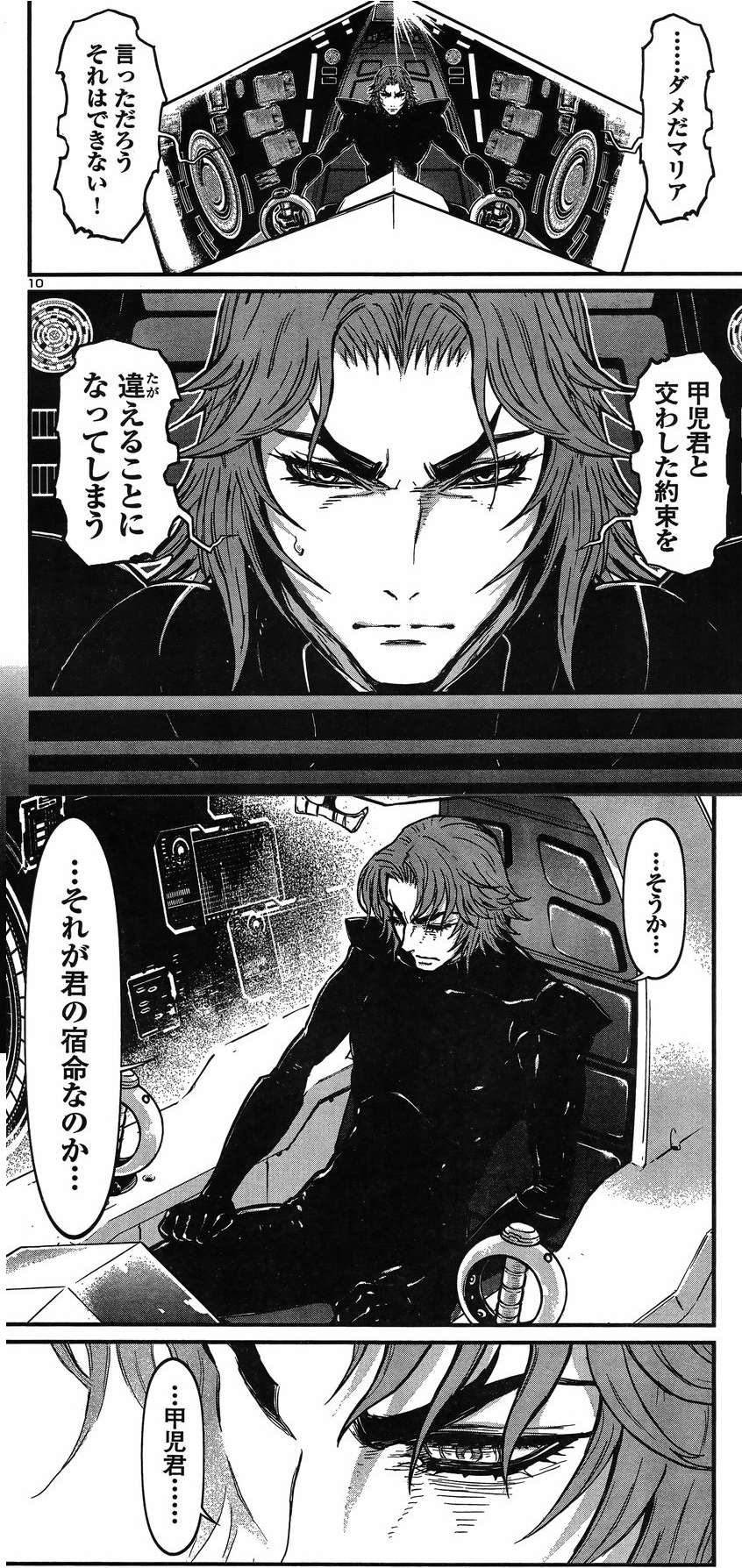 Evolution d'Actarus dans les mangas 756505duke