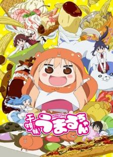 [ARTICLE][TOP 5] Les Mangas/Animes les plus drôles 761446HimoutoUmaruchan