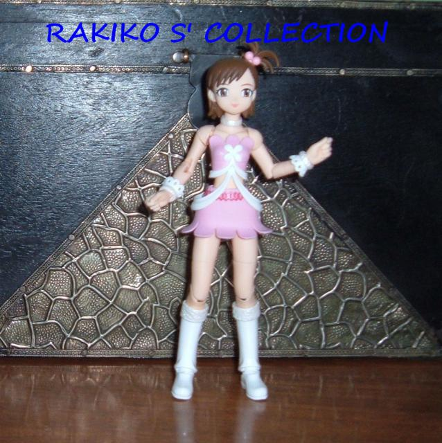 Rakiko s' magical world 766646DSCF1993JPG