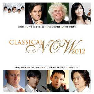 Compilations incluant des chansons de Libera 770127ClassicalNow2012300
