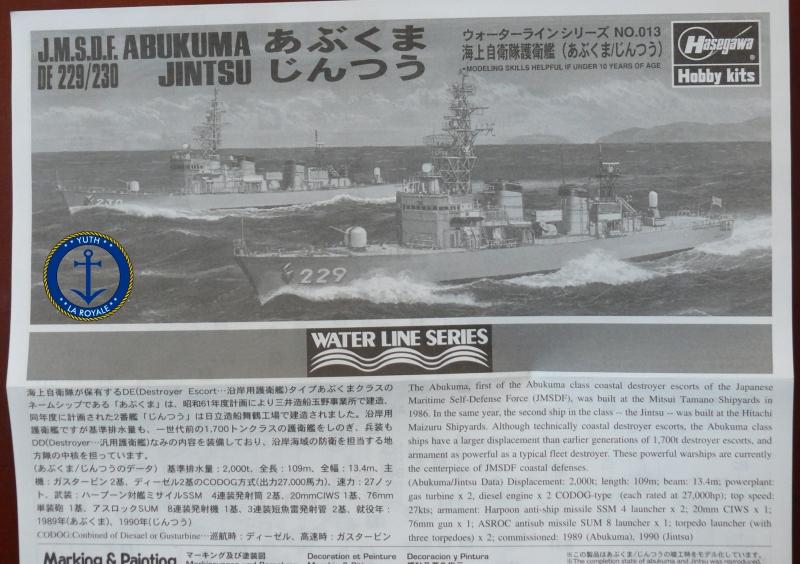 JDS Abukuma & Jintsu 1/700 Hasegawa 775902P1080428