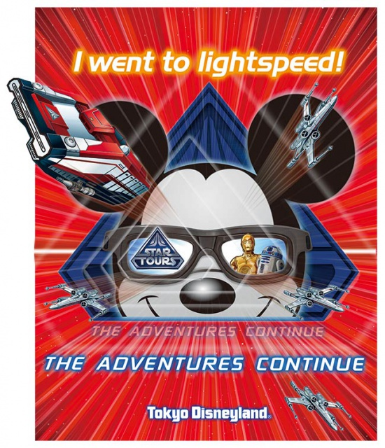 [Tokyo Disneyland] Star Tours: The Adventures Continue (2013) - Page 2 776444STII
