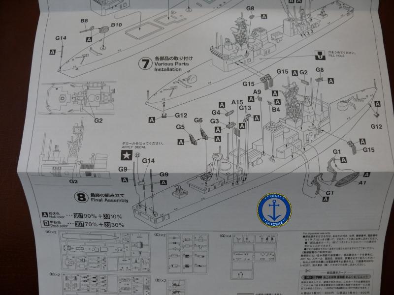 JDS Abukuma & Jintsu 1/700 Hasegawa 779884P1080433
