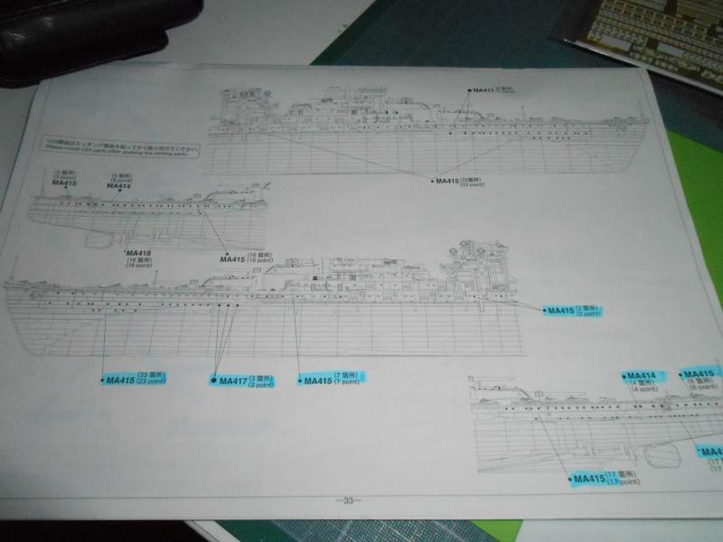 NAGATO Hasegawa 1/350- PE- Ponts en bois 785678DSCN6449