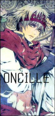 Oncille Guard