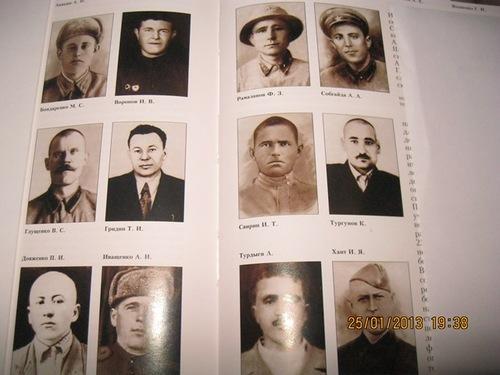 Stalingrad 7956550b5a19c3d09ff4L