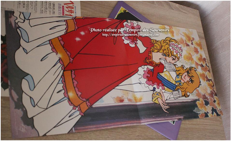 Collection d'Orpheus : import Japon 799679599