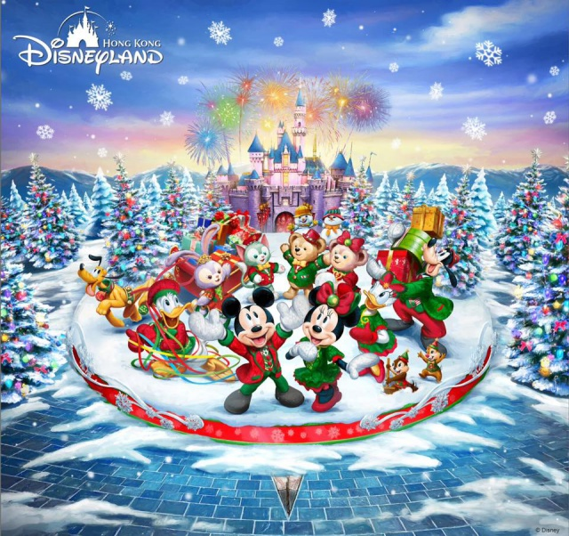 [Hong Kong Disneyland Resort] Le Resort en général - le coin des petites infos - Page 11 806798w753