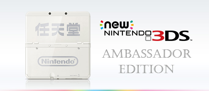 New 3DS Ambassador Edition 808348NL01WelcomeBlock684
