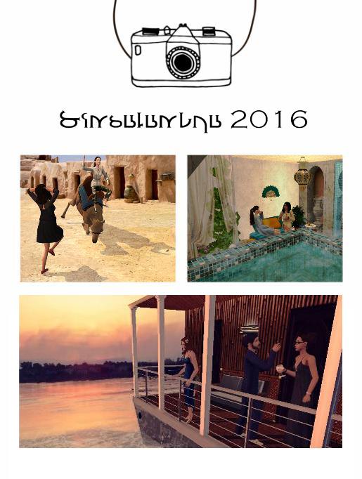 SUMMER 2016 – Travel / La carte postale 814227Recto