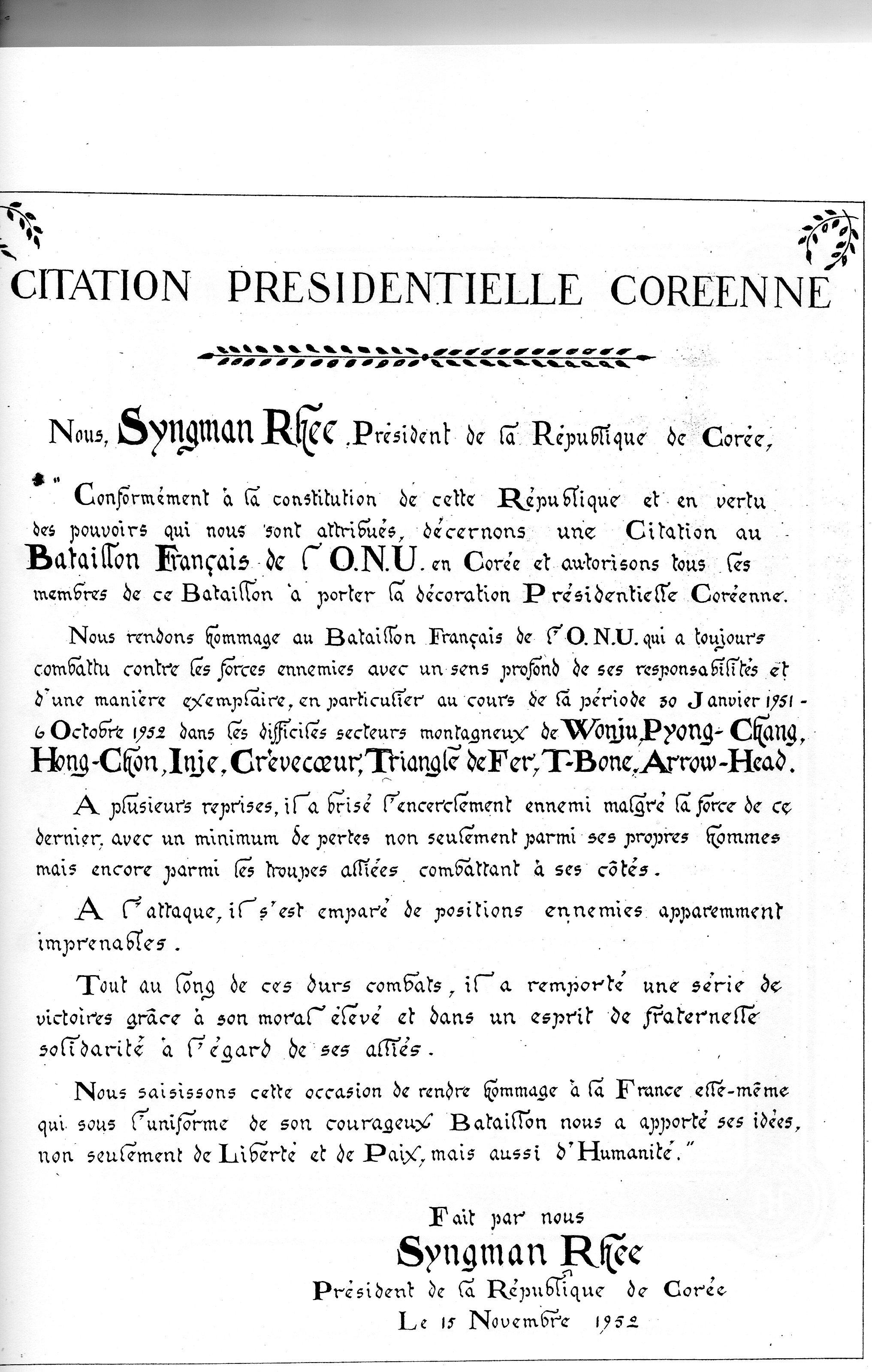 [OPÉRATIONS DE GUERRE] GUERRE DE CORÉE - TOME 2 - Page 4 814865451