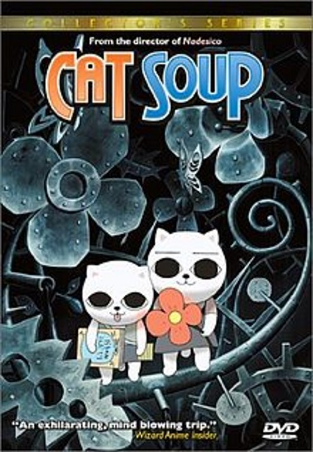 Nekojiru Sou (Cat Soup) 817395Cover
