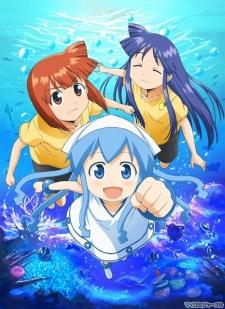 [ARTICLE][TOP 5] Les Mangas/Animes les plus drôles 818308ShinryakuIkaMusume