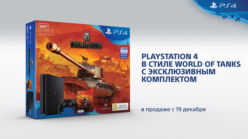World of Tanks - Page 21 8264601BTrBGCnPn0