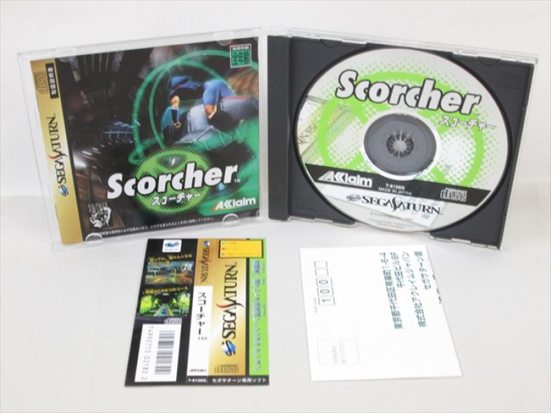 petit dossier saturn  826470scorch11