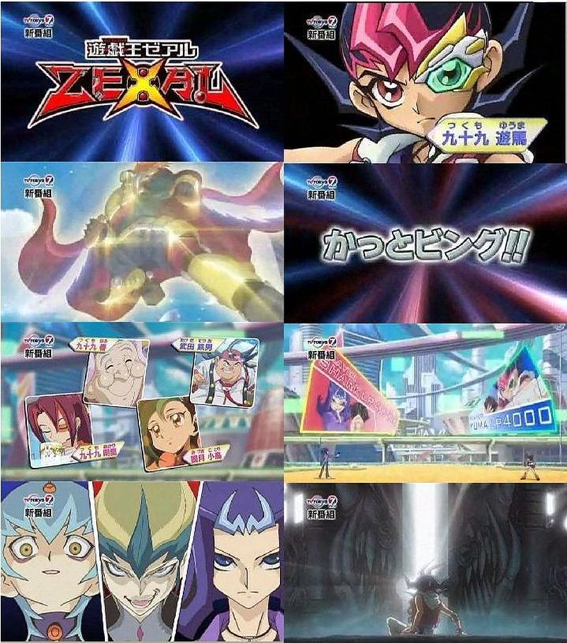 Yu-Gi-Oh! ZEXAL - Page 5 836740zexal2