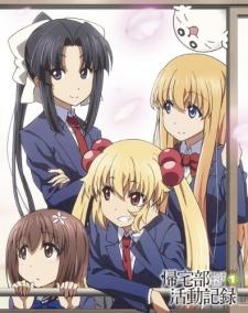 [ARTICLE][TOP 5] Les Mangas/Animes les plus drôles 839659KitakubuKatsudouKiroku