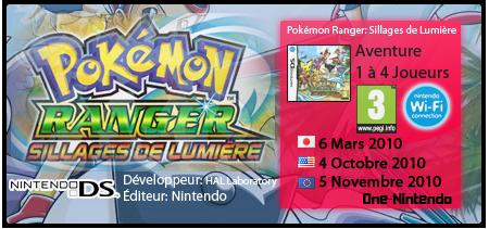Pokémon Ranger: Sillages de Lumière   NDS 840373pkmr3