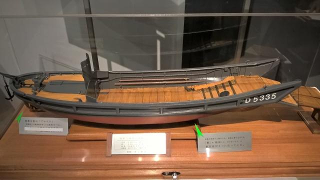 Yūshūkan - Musée de la Guerre de Tokyo 840602WP20171031043950Rich