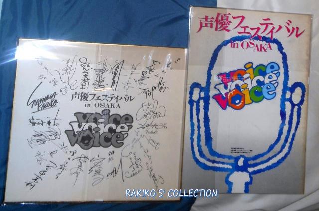 Rakiko s' magical world - Page 10 842152DSCN0018