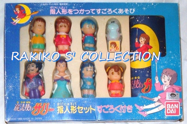 Rakiko s' magical world - Page 7 843596DSCF3968