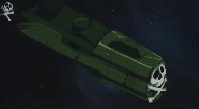 Arcadia (Albator) 1/1500 Hasegawa 846505ARCADIA1