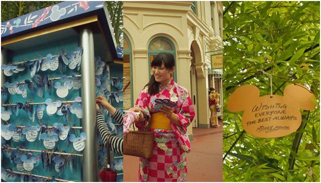 [Tokyo Disney Resort] Programme complet du divertissement à Tokyo Disneyland et Tokyo DisneySea du 15 avril 2018 au 25 mars 2019. 855904td5