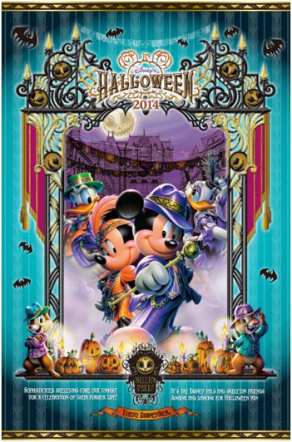 [Tokyo Disney Resort] Programme complet du divertissement à Tokyo Disneyland et Tokyo DisneySea du 15 avril 2018 au 25 mars 2019. 860638HAL2