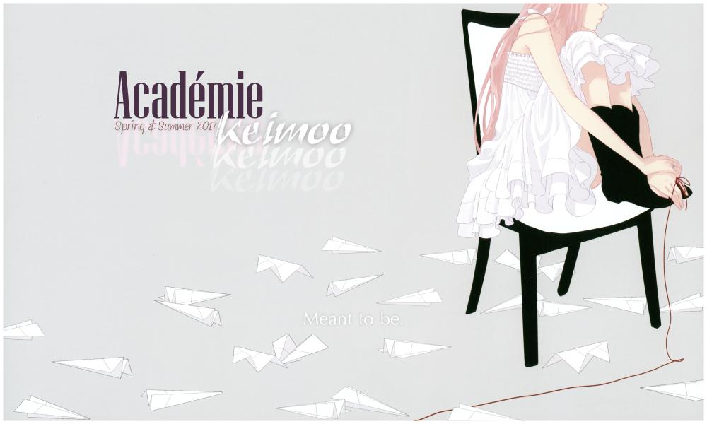Académie Keimoo 867489bigbannSS