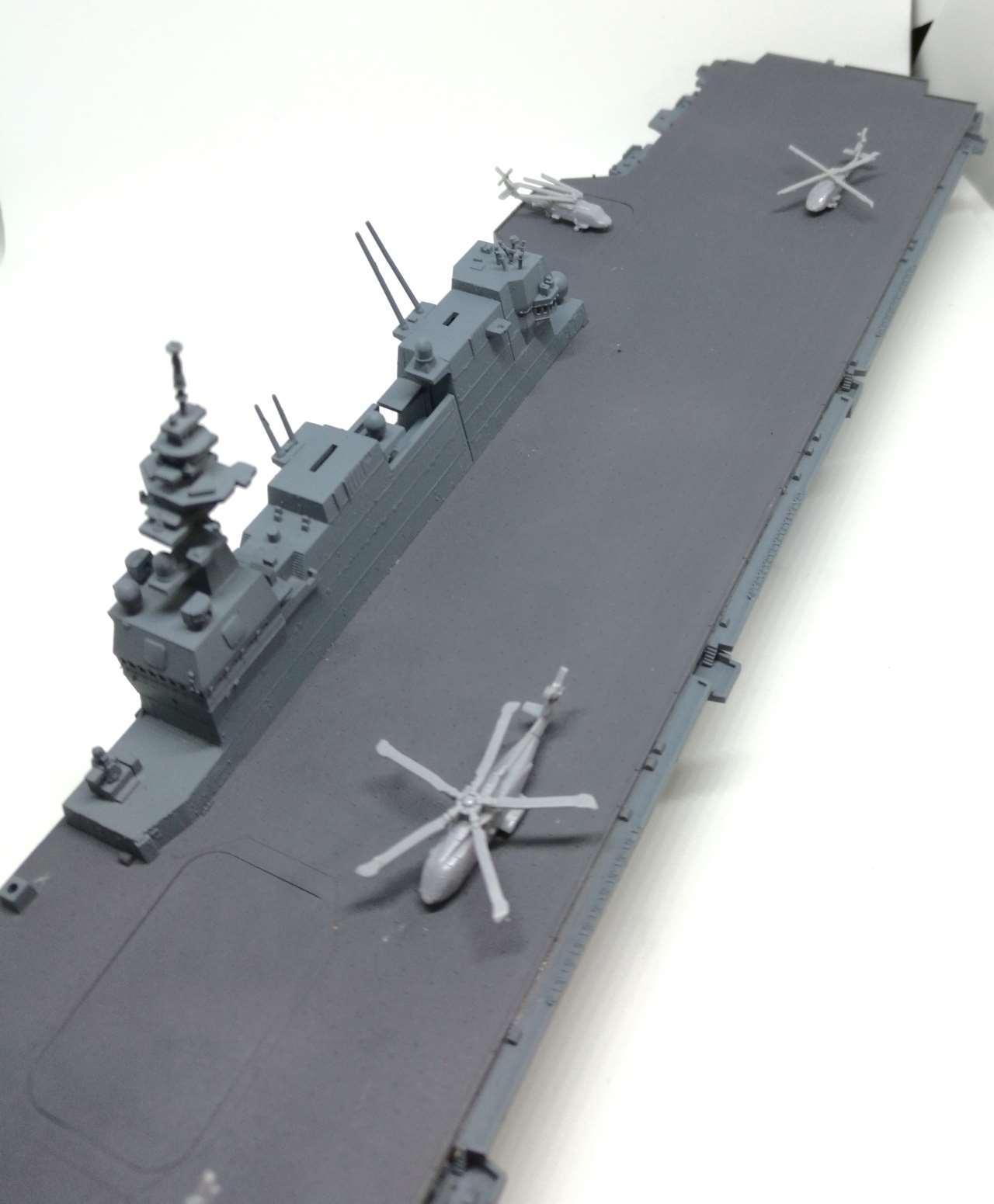 Izumo DDH-183 870721Izumo23