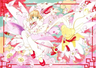 Clamp in Wonderland 874917116117
