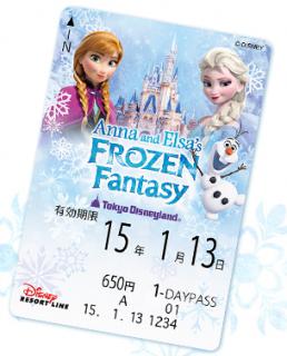[Tokyo Disney Resort] Le Resort en général - le coin des petites infos - Page 2 875047ff1