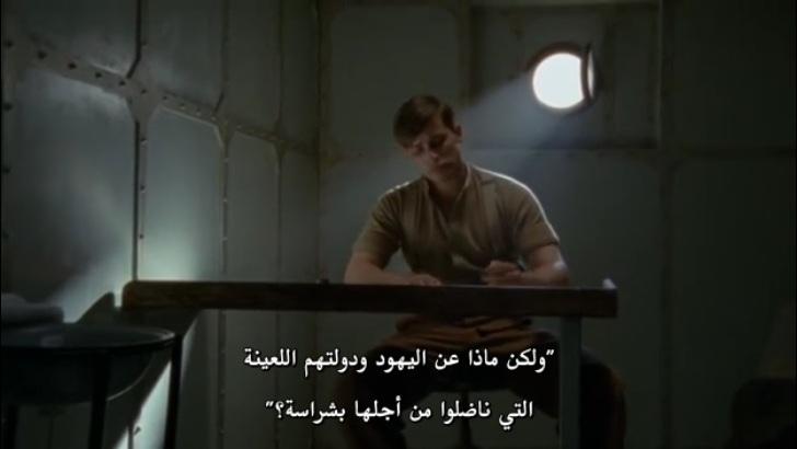مسلسل The Promise الموسم الأول مترجم على mediafire 881938Sanstitre9