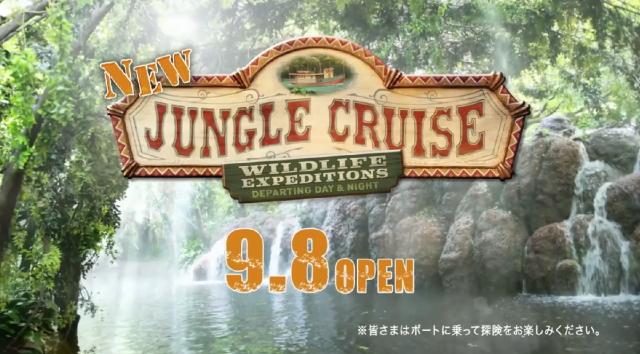 [Tokyo Disneyland] Jungle Cruise : Wildlife Expeditions (8 septembre 2014) 885518jc1
